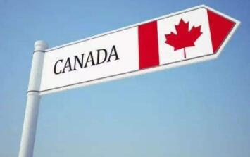 加拿大留学签证新政策,想保留签证必须努力学习